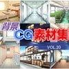 著作権フリー背景CG素材集VOL.20