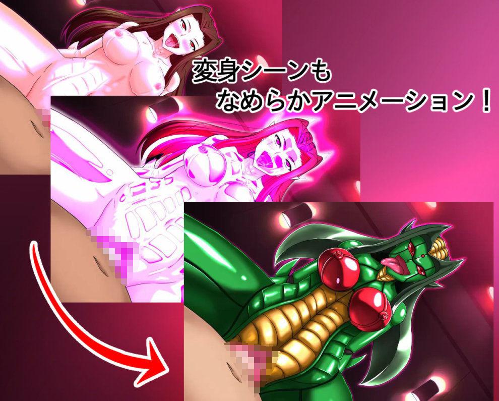 【変画屋 同人】怪人変化マリナ2人体改造