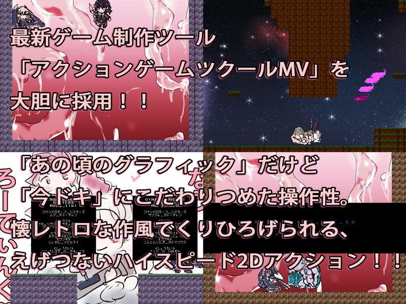 【アリン 同人】【動作改善アップデート】星の淀ちゃん~YODO:ChaosStarChildren~
