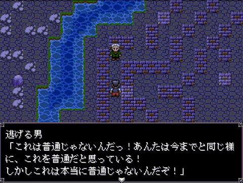 【ラスト・ゲームメーカー 同人】【無料】東京逃亡者
