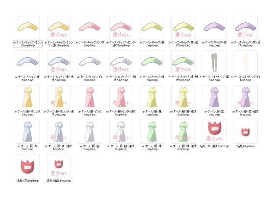 【レン 同人】佐野俊英があなたの専用原画マンになります衣装素材集キャラクターパックAVol.1