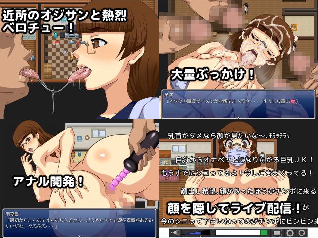 【へいせん堂 同人】美子のドスケベアドベンチャー