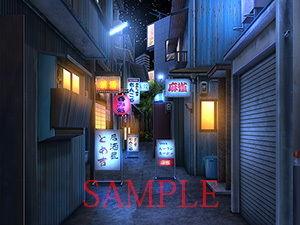 【キュキュキュのQのQ 同人】著作権フリー背景CG素材「住宅裏路地飲み屋街」