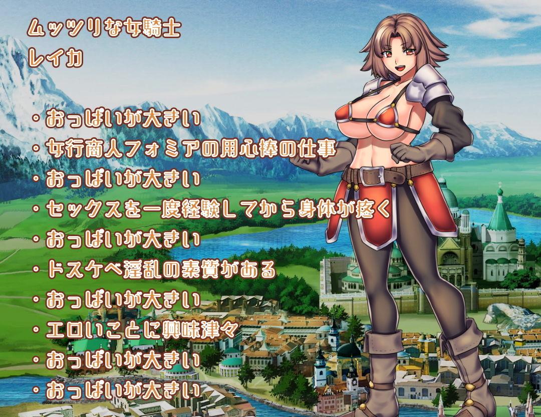 【フローラ 同人】ムッツリ騎士レイカのドスケベ淫乱覚醒RPG