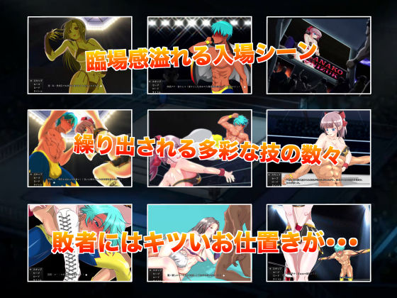 【MIX 同人】【WINDOWS版】鬼はカナ坊~平成最後のマゾ詣~