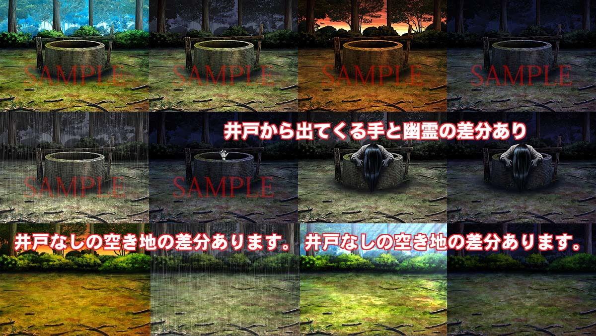 【キュキュキュのQのQ 同人】著作権フリー背景CG素材「古井戸」