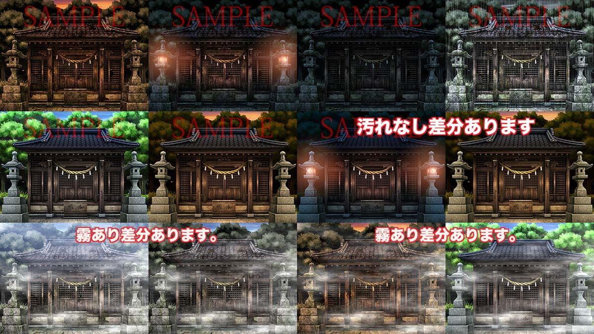 【キュキュキュのQのQ 同人】著作権フリー背景CG素材「山奥の神社」