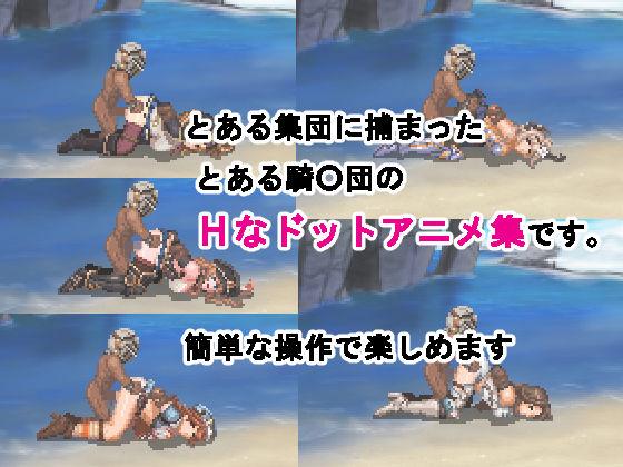 【グランブルーファンタジー 同人】おだづもっ!4