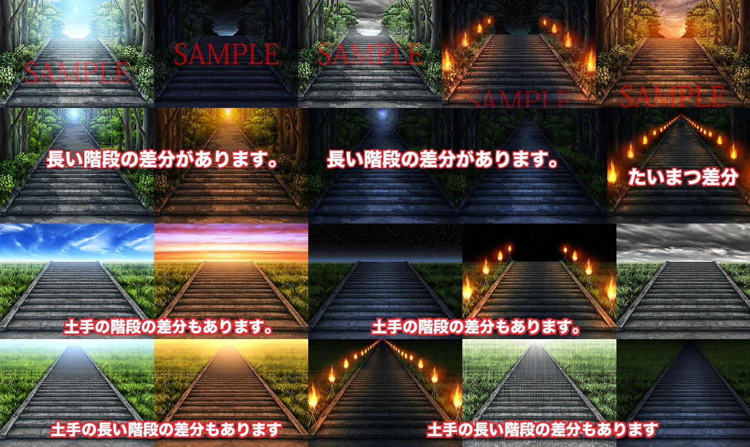【キュキュキュのQのQ 同人】著作権フリー背景CG素材「森の中の階段」