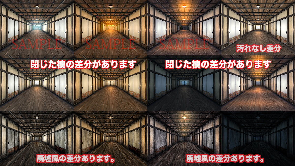 【キュキュキュのQのQ 同人】著作権フリー背景CG素材「古民家の廊下」