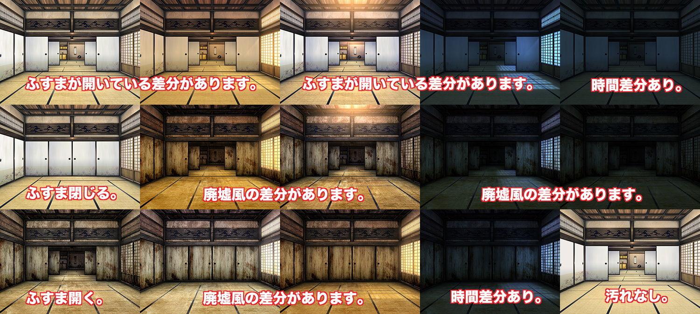 【キュキュキュのQのQ 同人】著作権フリー背景CG素材「古民家の広間」