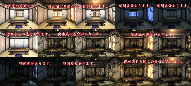【キュキュキュのQのQ 同人】著作権フリー背景CG素材「古民家の居間」
