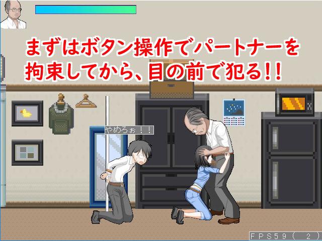 【ドリアーヌ 同人】ムカつく女を男の目の前で凌辱してやる!THE制裁