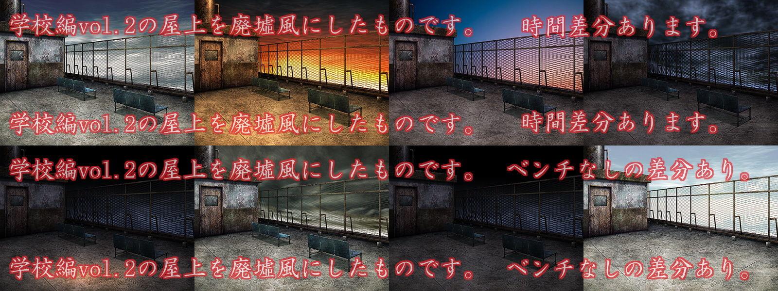 【キュキュキュのQのQ 同人】著作権フリー背景CG素材「廃墟の屋上」