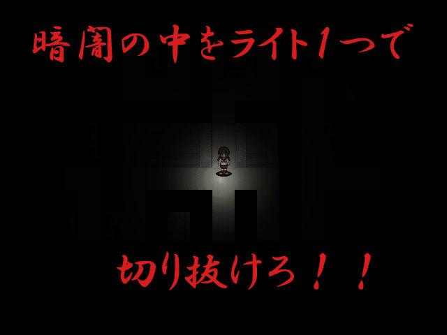 【PROJECT 5392 同人】WANDER