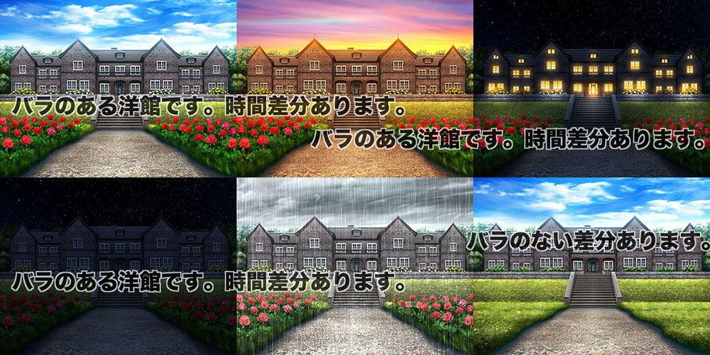 【キュキュキュのQのQ 同人】著作権フリー背景CG素材「薔薇のある洋館と薔薇素材」