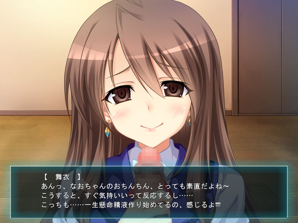 『TS魔法少女なお』同人ゲーム画像です