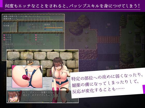 『リサと淫魔のグリモワール』同人ゲーム画像です