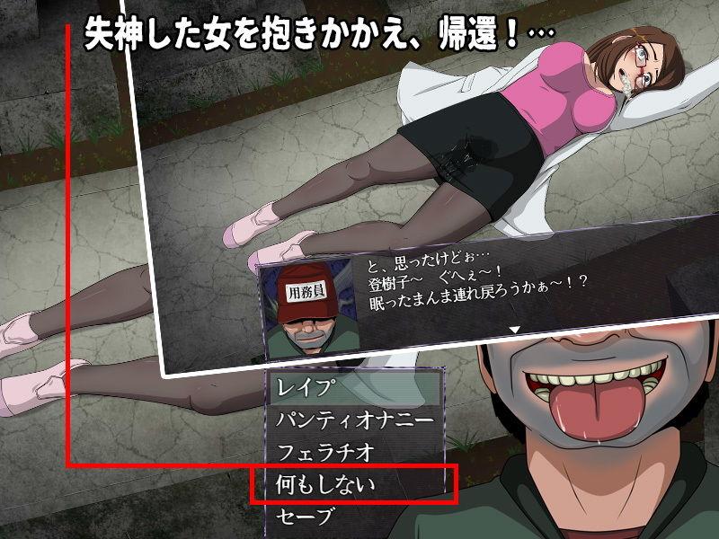 【ティー・エンタ・ぴー 同人】女子校生肝だめし5(DLC2-失神帰還)