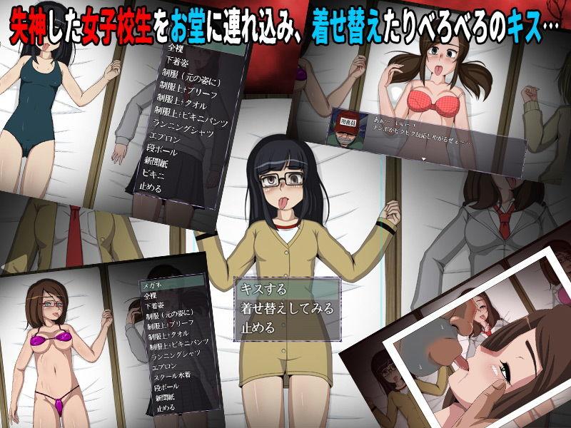 女子校生肝だめし5(DLC2-失神帰還)