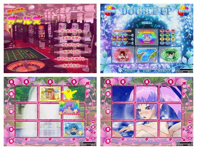 【Ryoty 同人】Ryotyメダルゲーム「パンパンガールズ」
