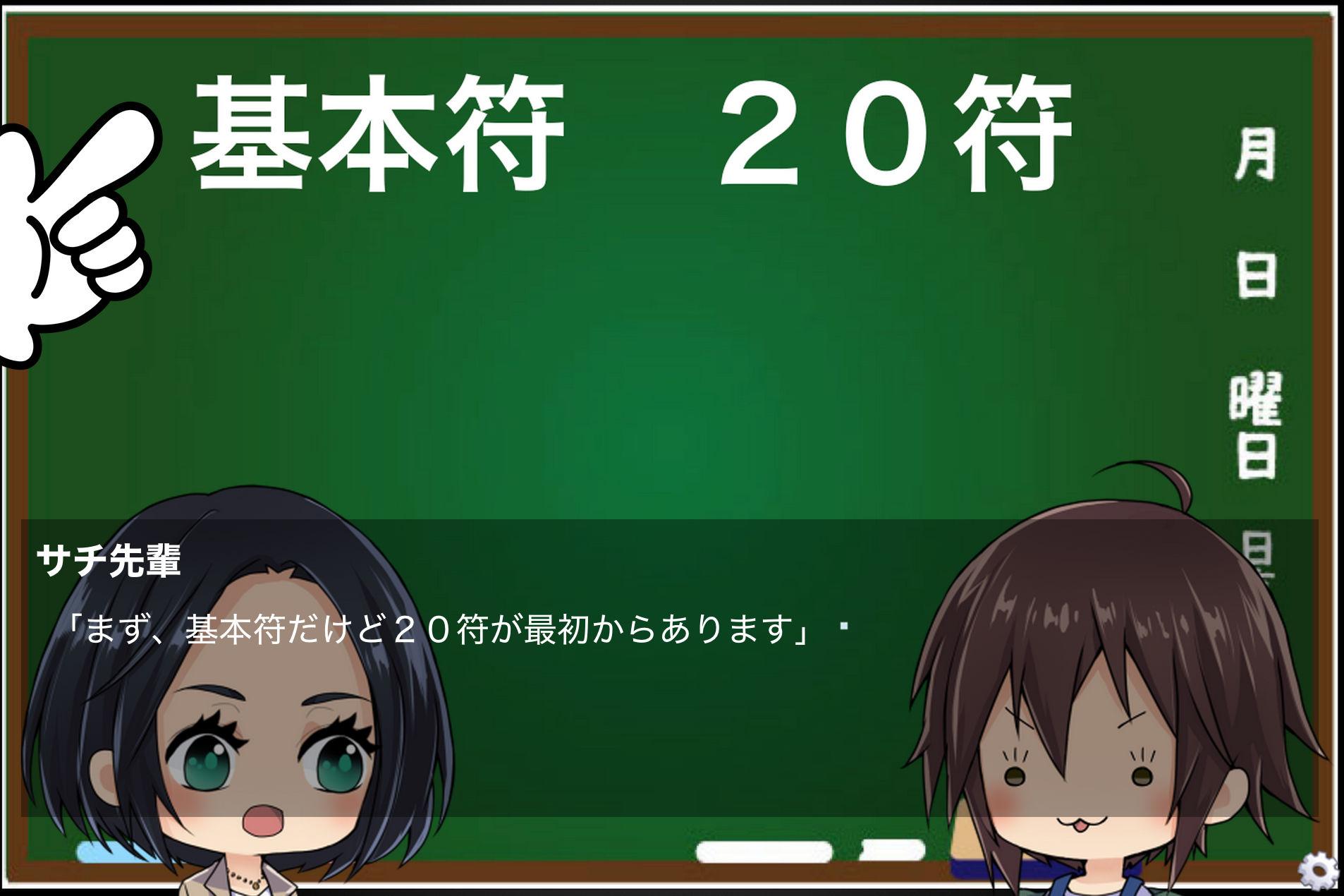 麻雀の点数計算を覚えられるゲーム(windows用)(ZIZANION GAME) [d_160134] 5
