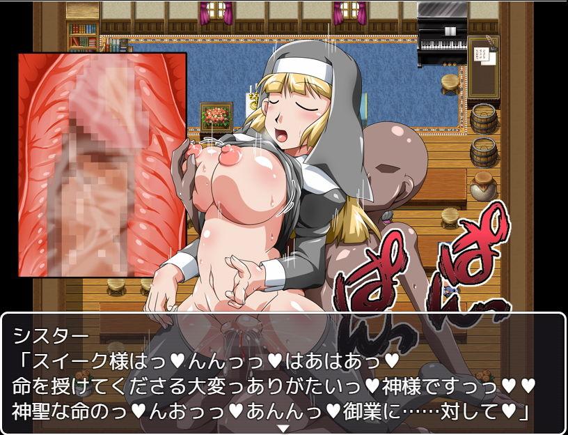 【サークル1号 同人】モブ顔NPCを犯して孕ませるゲーム