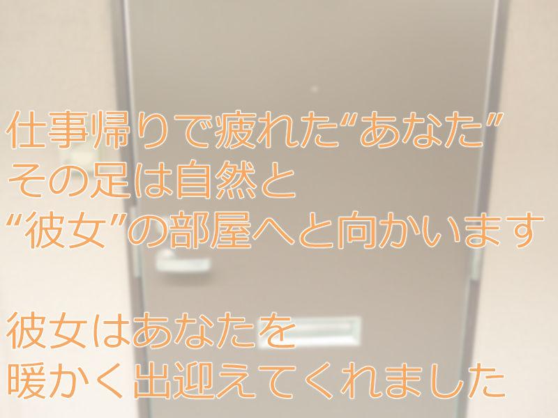 【西住みほ 同人】彼女の部屋にて