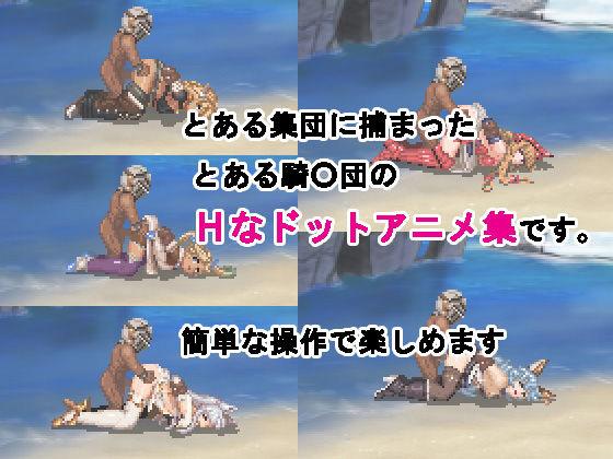 【フェリ 同人】おだづもっ!5