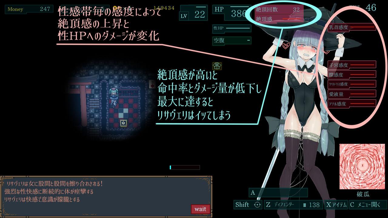 【ミリア 同人】淫魔塔士リサヴェリ