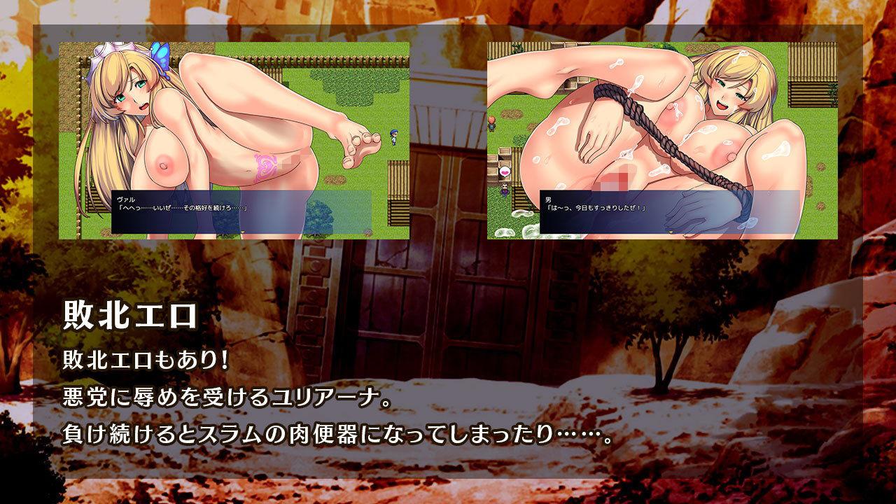 Obscurite Magie ~ 淫堕姫騎士ユリアーナ2