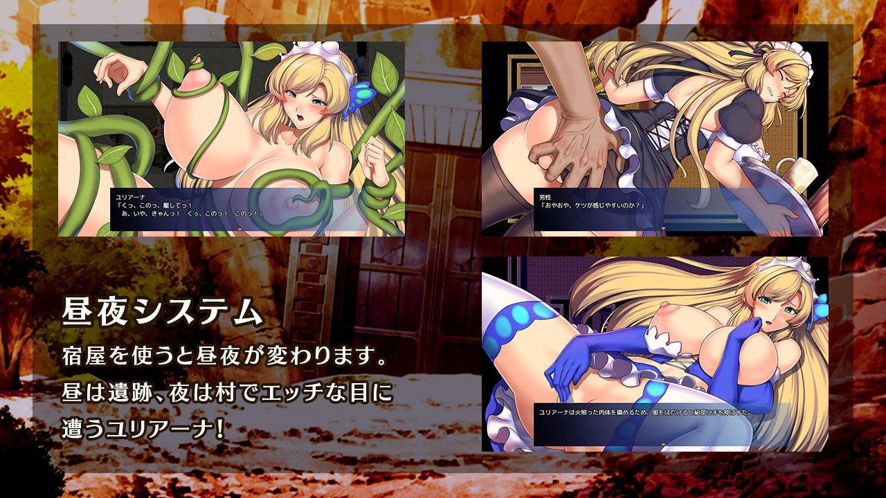 Obscurite Magie ~ 淫堕姫騎士ユリアーナ3