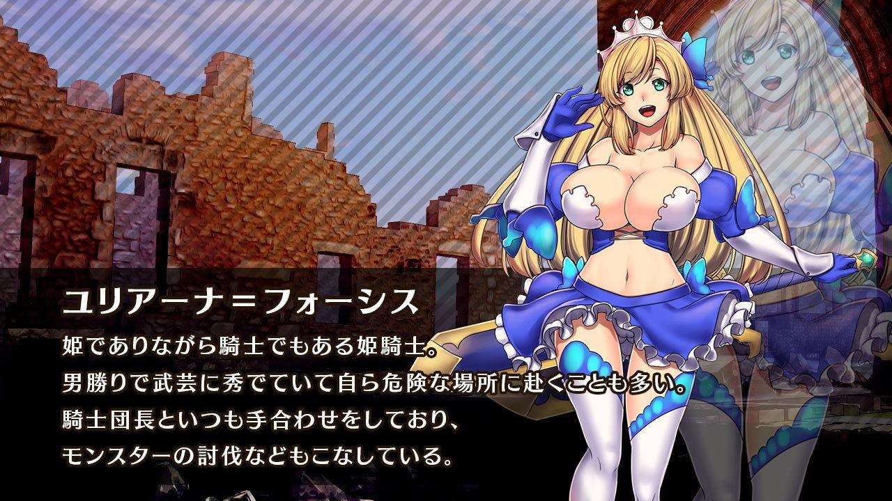 Obscurite Magie ~ 淫堕姫騎士ユリアーナ7