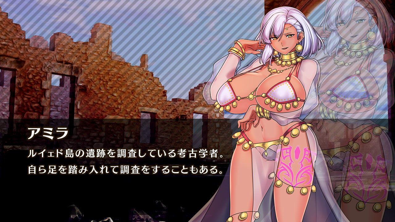 Obscurite Magie ~ 淫堕姫騎士ユリアーナ8