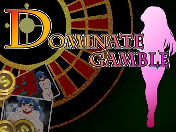 ドミギャン -Dominate Gamble-
