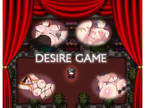 DESIRE GAME