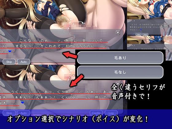 FANZA 同人【令嬢事件簿】