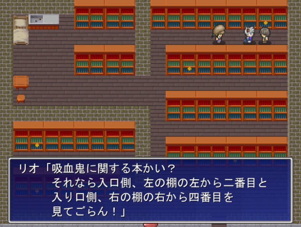 吸血鬼からの逃走&討伐(バウンスボール) [d_172213] 8