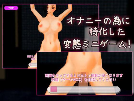 【同人美少女ゲーム 同人】強気な女教師を男子トイレで肉便器にする!~オナニー用ミニゲーム