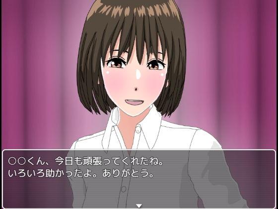 【インサイド・アウト 同人】(あこがれのセンパイ!)俺を彼氏にしてください!!