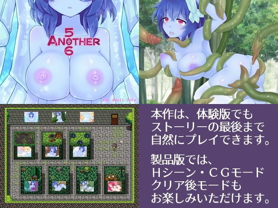 【Another 同人】506ANOTHER