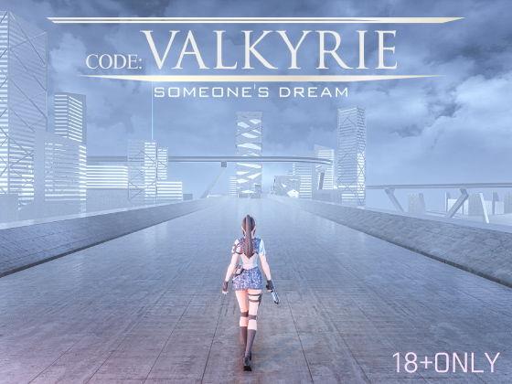 CODE:VALKYRIE