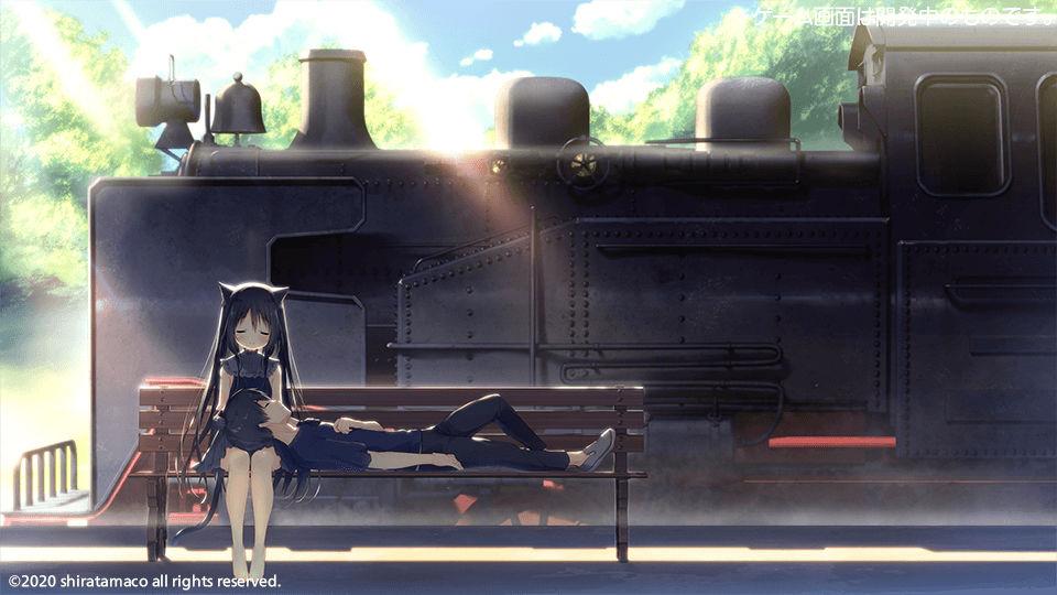 星空鉄道とシロの旅のサンプル画像6