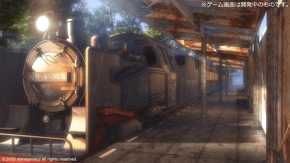 星空鉄道とシロの旅のサンプル画像10