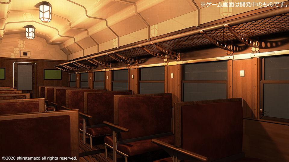 星空鉄道とシロの旅のサンプル画像11