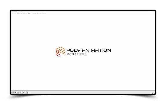 【無料】POLY ANIMATION Media Player 360
