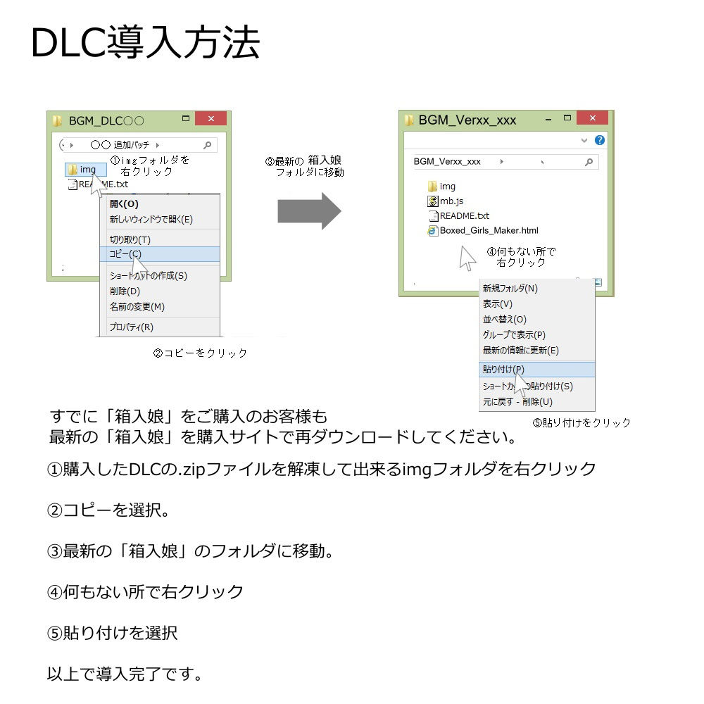 箱入娘 DLC02 禰〇子の髪のサンプル画像3