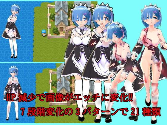 【PC/Android】鬼&レ●プ魔&魔法少女 ~悲劇のレム~のサンプル画像5