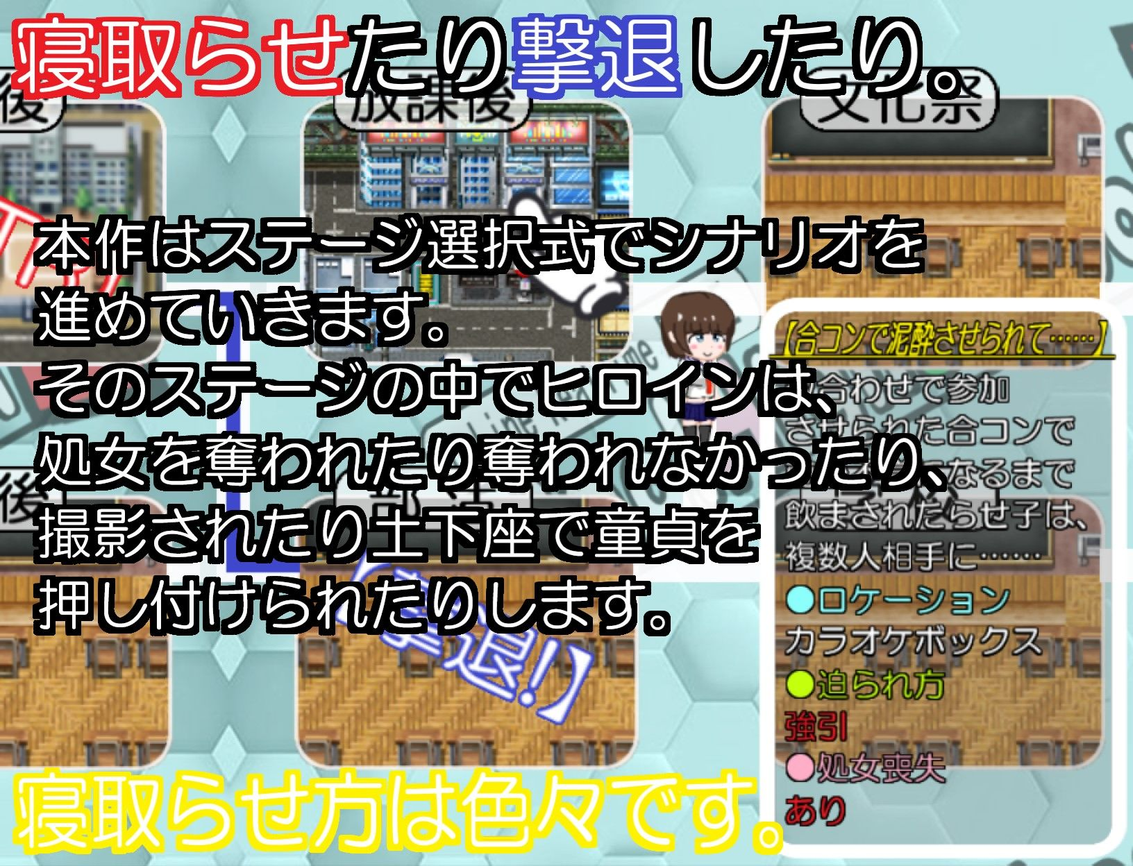 『ファイナルハイ○クール3』プレイ動画のサンプル画像4