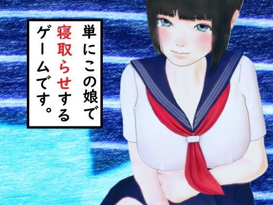 『ファイナルハイ○クール3』プレイ動画